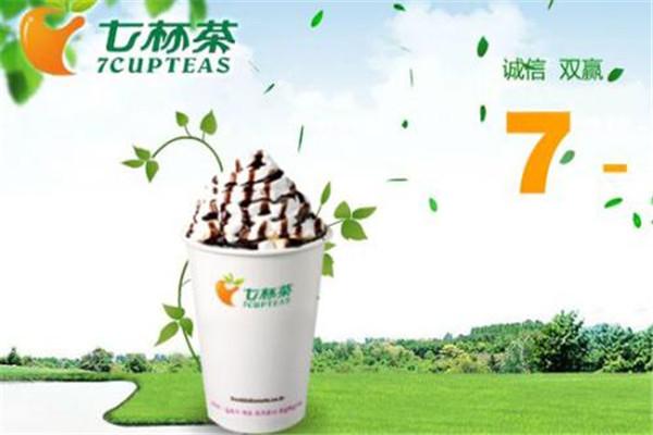 怎样加盟七杯茶奶茶店?加盟条件仅仅三条
