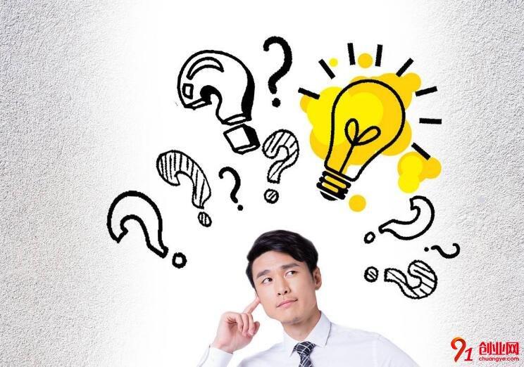 合伙创业应当注意什么?