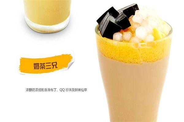 蜜菓奶茶加盟费多少