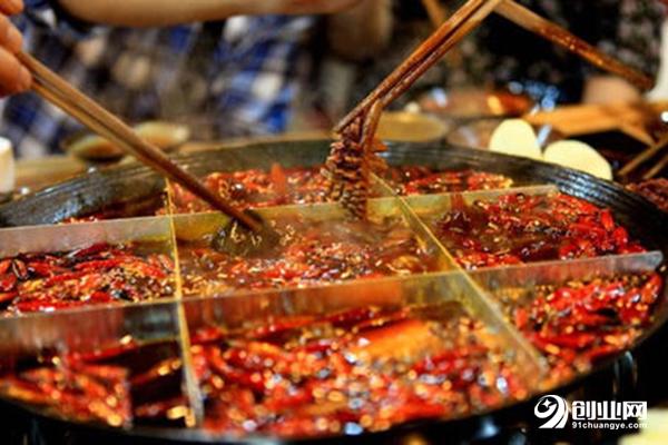 重庆仔儿火锅加盟费用是多少?小投资获财富
