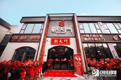 如何增加重庆火锅加盟店的客流量?
