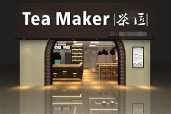 茶匠奶茶总部在哪里