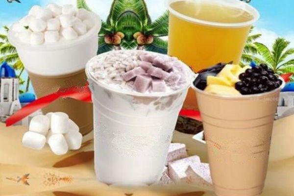 现在开一家奶茶店需要多少钱
