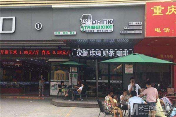 台北吸客奶茶加盟