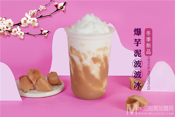 可麦奶茶加盟