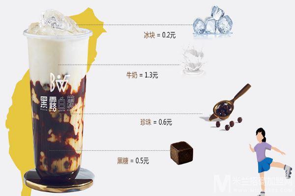 黑露白霜奶茶加盟