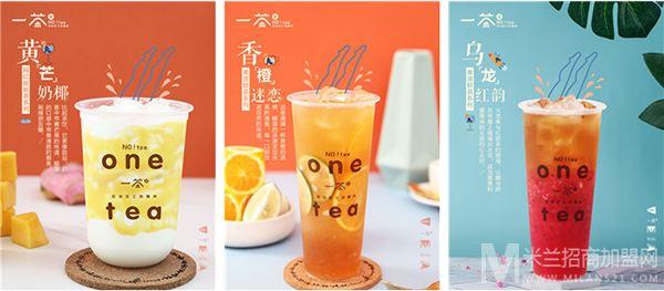 一茶源奶茶加盟