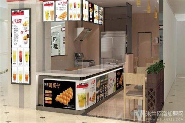九火香港风情饮品加盟