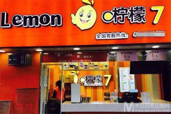 柠檬七奶茶店加盟
