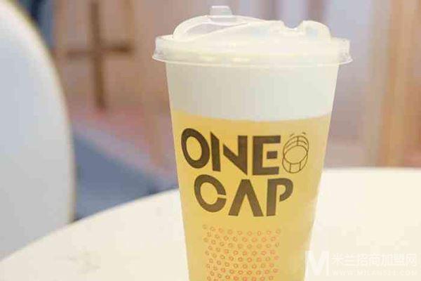 onecap壹盖奶茶加盟