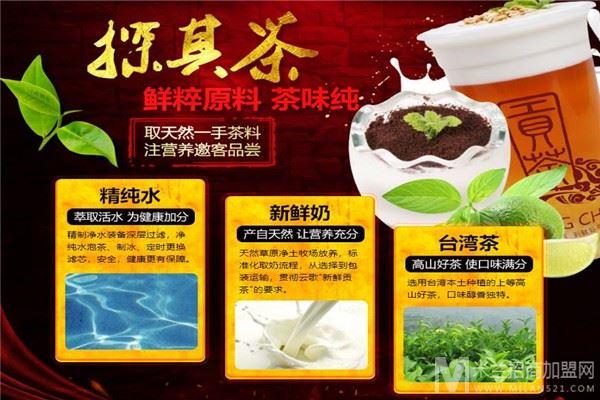云歌贡茶加盟