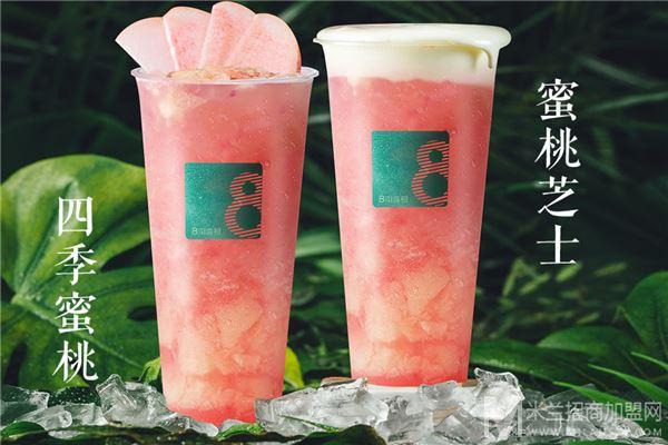 8街壹号原味茶加盟