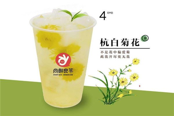 尚鲜良茶加盟