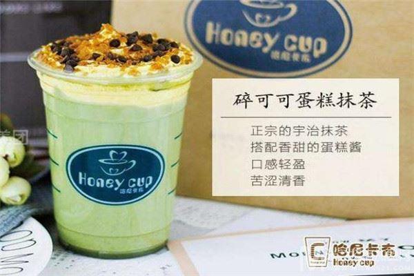 哈尼卡布奶茶加盟