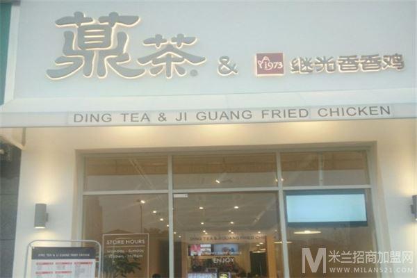鼎茶奶茶加盟