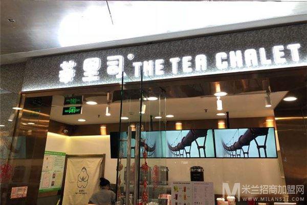 茶里司蛋糕奶茶加盟