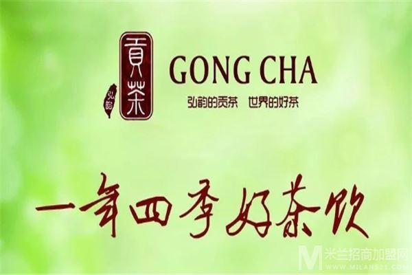 弘韵贡茶加盟