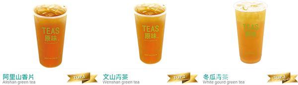TEA'S原味加盟