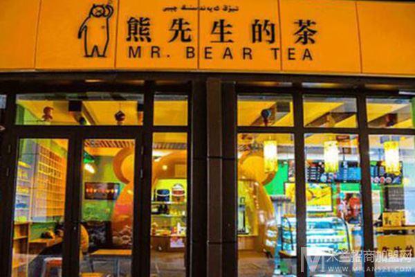 熊先生的茶加盟