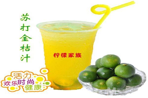 柠檬家族饮品加盟
