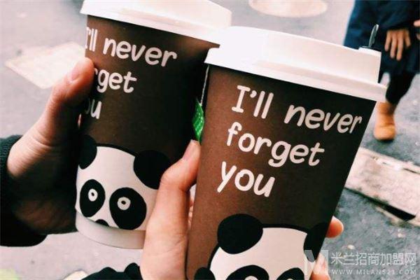 熊猫一间店欧式奶茶加盟