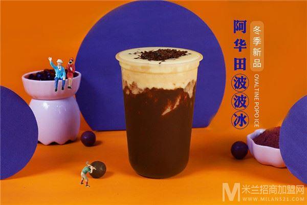 暖暖奶茶加盟