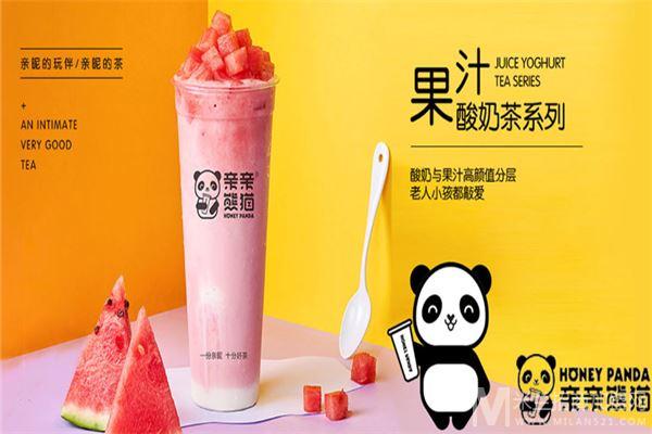 亲亲熊猫奶茶加盟
