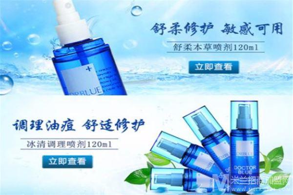 蓝皙博化妆品加盟