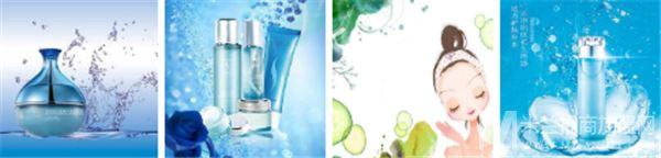 水之澜化妆品加盟