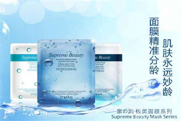 泉润化妆品加盟