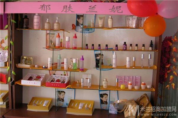 郁肤兰妮化妆品加盟