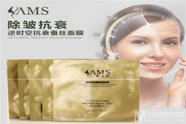 雅美斯化妆品加盟