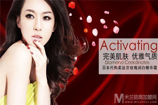 柔丝芬化妆品加盟