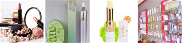 金达莱化妆品加盟