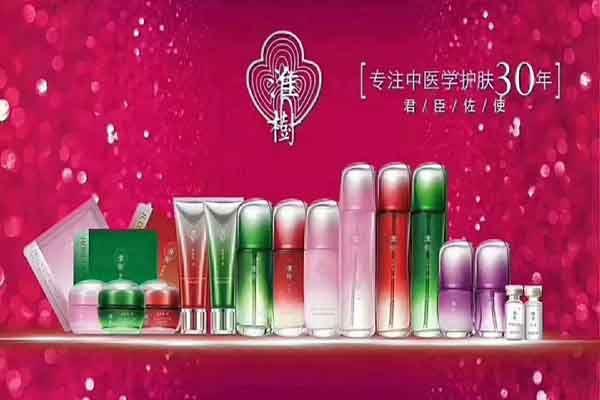 淮树化妆品加盟