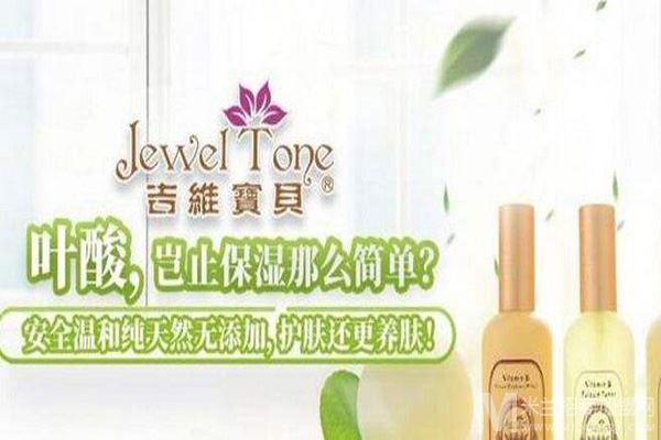 吉维宝贝化妆品加盟