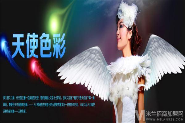 天使色彩加盟