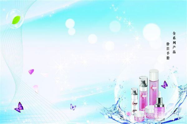 出水芙蓉化妆品加盟