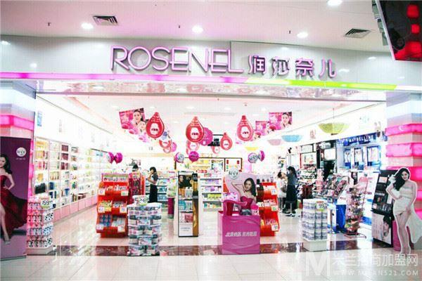 润莎奈儿化妆品加盟