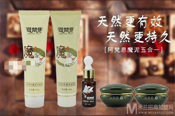 自然蔻化妆品加盟