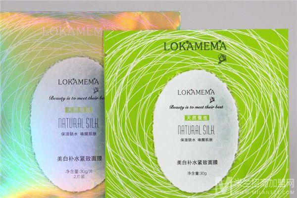 罗卡蒙曼化妆品加盟