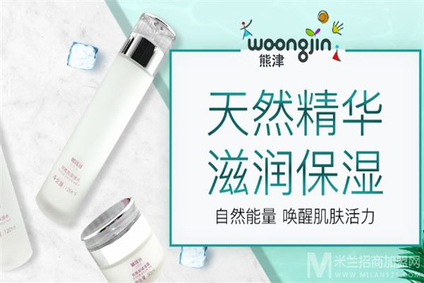 熊津化妆品加盟