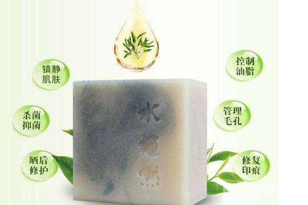 水之蜜语手工皂加盟
