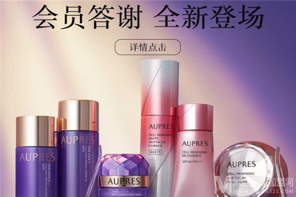 欧珀莱化妆品加盟