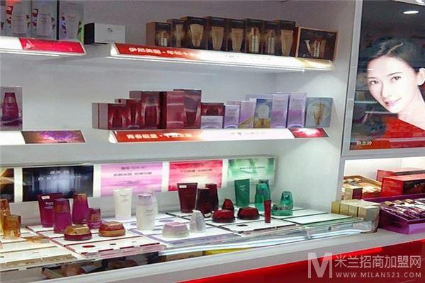 美之林化妆品加盟