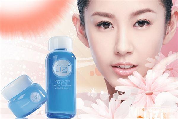 黎姿化妆品加盟