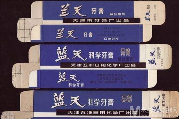 蓝天牙膏加盟