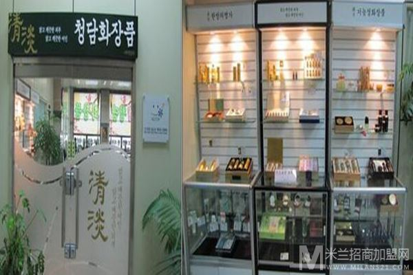 韩国清淡护肤加盟
