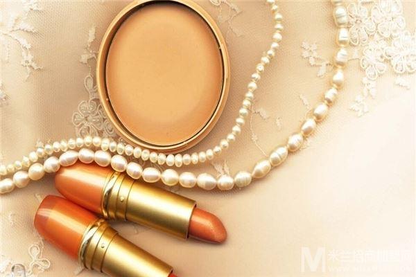 时尚起义化妆品加盟