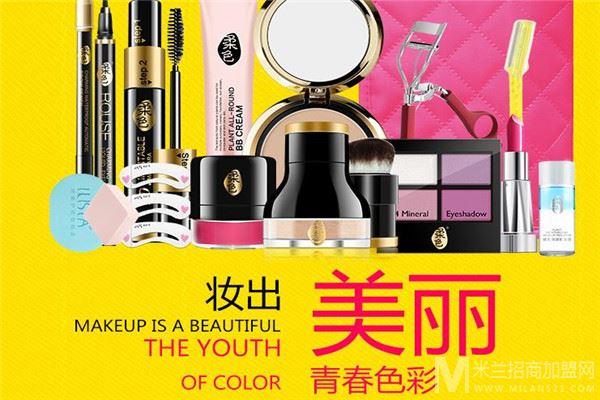 迪梦丝化妆品加盟